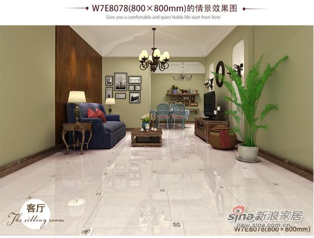 楼兰瓷砖 玻化砖 纳福娜 W7E8075 -1
