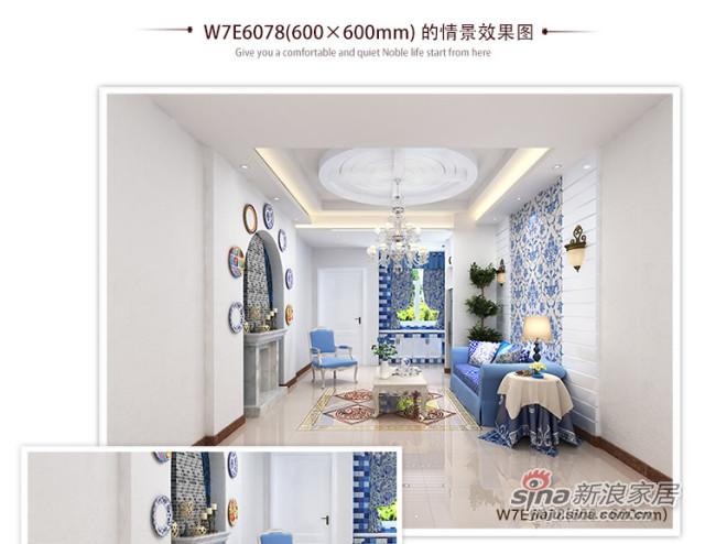 楼兰瓷砖 玻化砖 纳福娜 W7E8075 -3