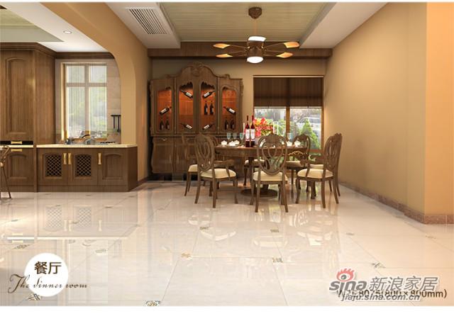 楼兰瓷砖 玻化砖 纳福娜 W7E8075 -6