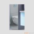 派尔沃附柜-H2103-1700(1700*400*140MM)