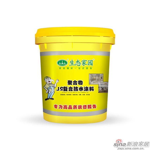 生态家园聚合物JS防水涂料-18kg