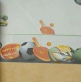 皇冠壁纸快乐童年系列53076、53702、53071