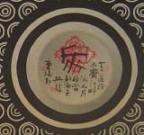 皇冠壁纸金碧辉煌系列88028