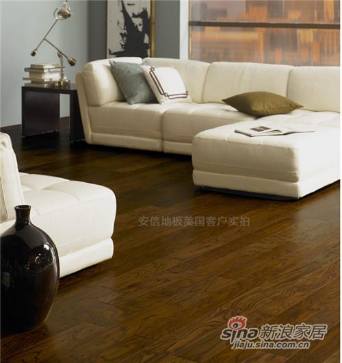 安信老榆木美式仿古自由长实木复合地板