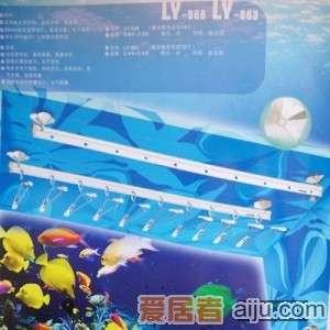 恋伊衣架LY963(2.4M+2.4M)全铝1