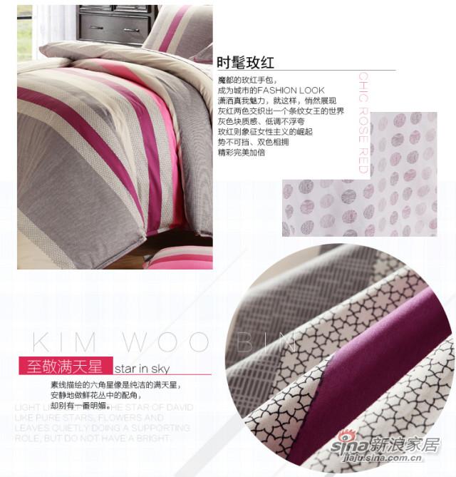 水星家纺 全棉斜纹印花四件套 费拉格 床上用品-2