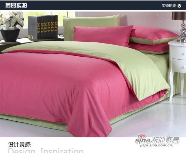 紫罗兰家纺 简约纯色双拼全棉四件套 纯棉床上用品-1