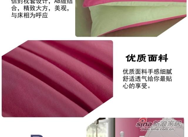 紫罗兰家纺 简约纯色双拼全棉四件套 纯棉床上用品-3