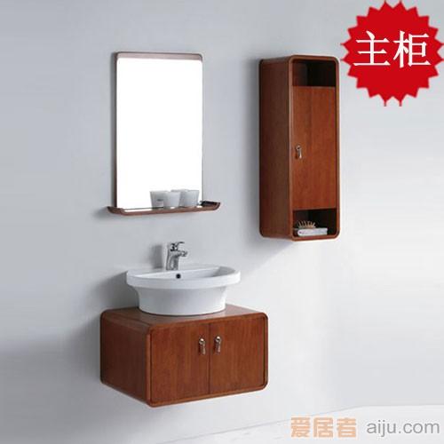 法恩莎实木浴室柜FPGM4652B主柜(600*450*350mm)1