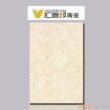汇德邦瓷片-品味悉尼系列-繁花锦簇-YC45706(300*450MM)