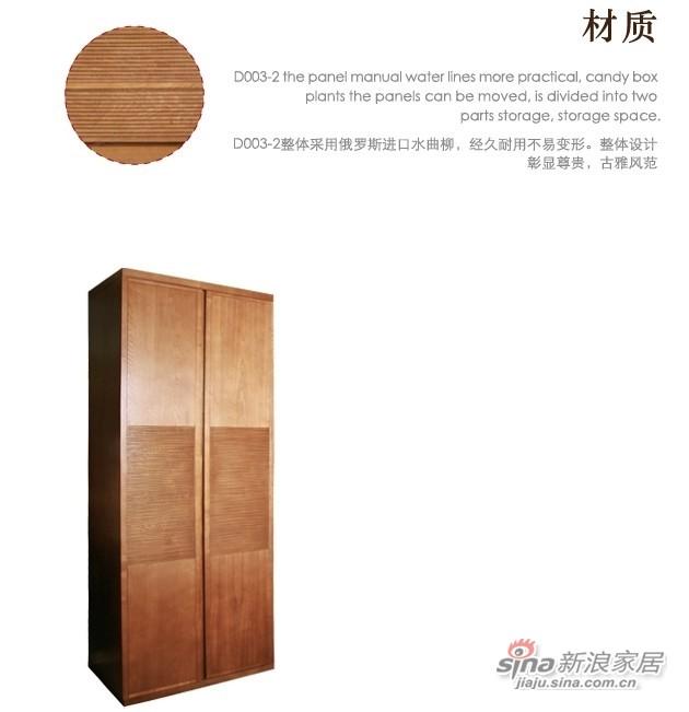 荣麟D003-2衣柜-2