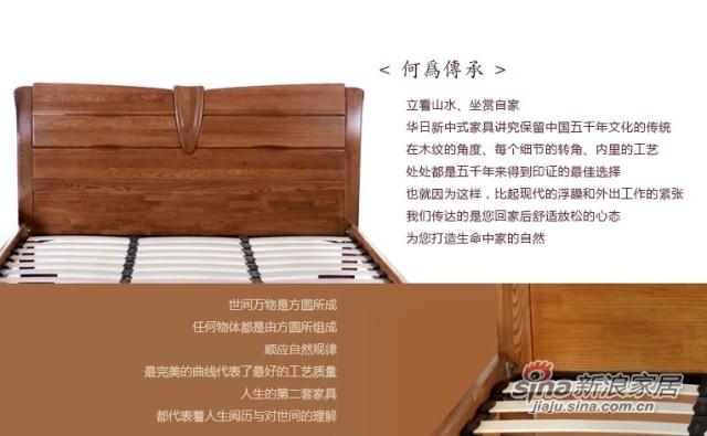 华日家居全实木双人床-3