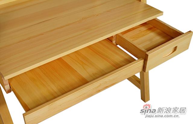 艾森木业名松屋松木系列全实木电脑桌-2