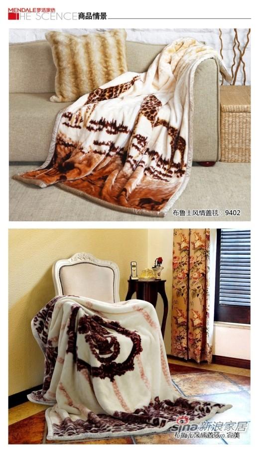 梦洁家纺 双层加厚毛毯休闲毯-1