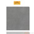 马可波罗米兰系列墙地砖-CI6260(600*600mm)