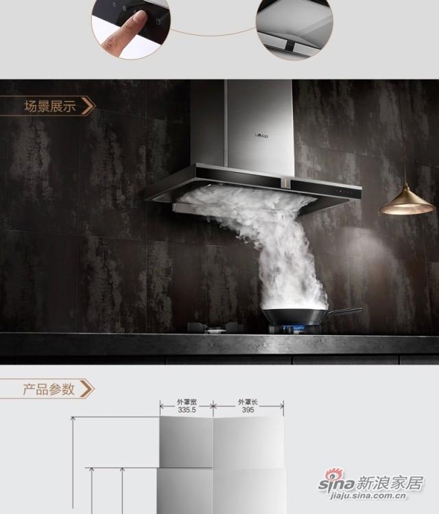 Fotile/方太EM02TE HC21BE E云魔方-1