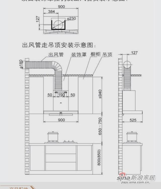 Fotile/方太EM02TE HC21BE E云魔方-3