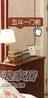 喜梦宝 实木 家具 英式庄园 现代 咖色 整体衣柜 储物柜 三门衣柜-1