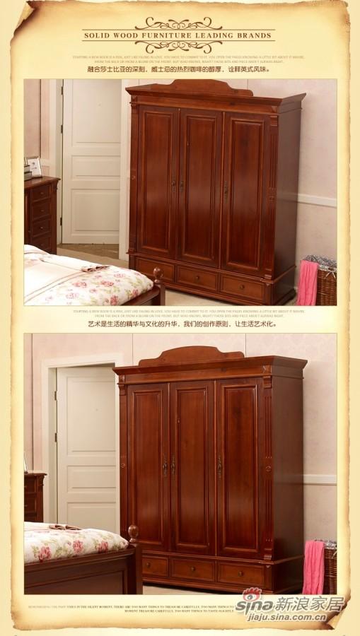 喜梦宝 实木 家具 英式庄园 现代 咖色 整体衣柜 储物柜 三门衣柜-2