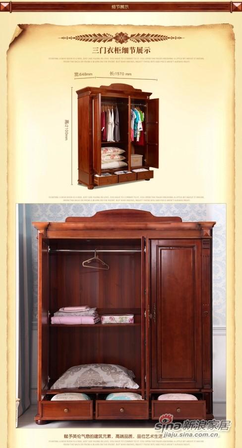 喜梦宝 实木 家具 英式庄园 现代 咖色 整体衣柜 储物柜 三门衣柜-3