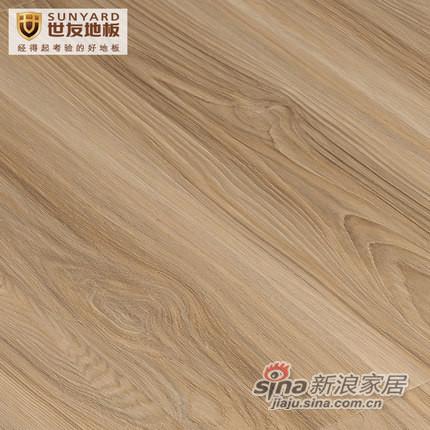 世友强化复合木地板宽板