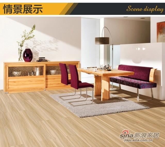 世友强化复合木地板宽板-1