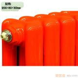 九鼎-钢制散热器-鼎立系列-5BPL1200