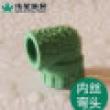 PPR绿色水管配件