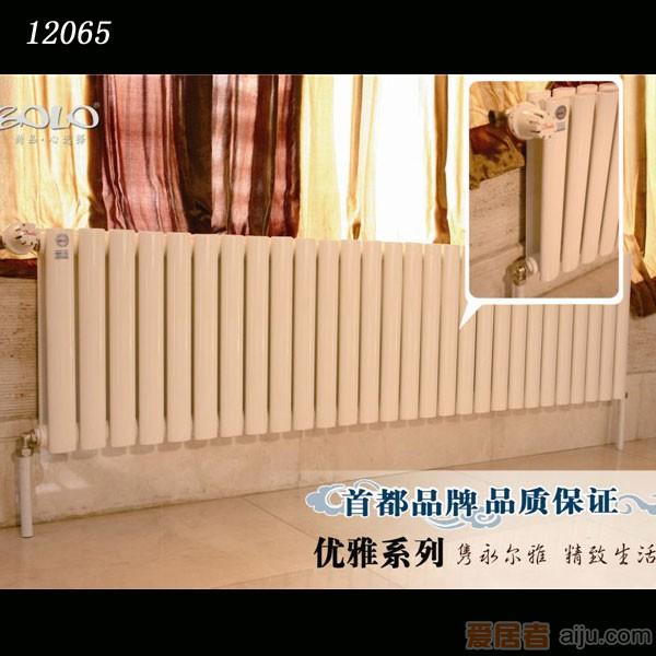 宝隆抗菌散热器/暖气-优雅系列-120651