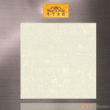 马可波罗抛光砖-冰花100系列-PB8028C(800*800mm)