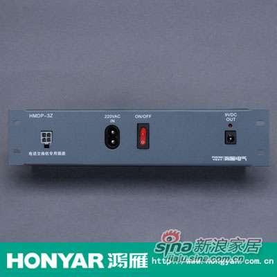 鸿雁多功能模块式电源HMDP-3Z-0