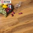 扬子地板 强化木地板