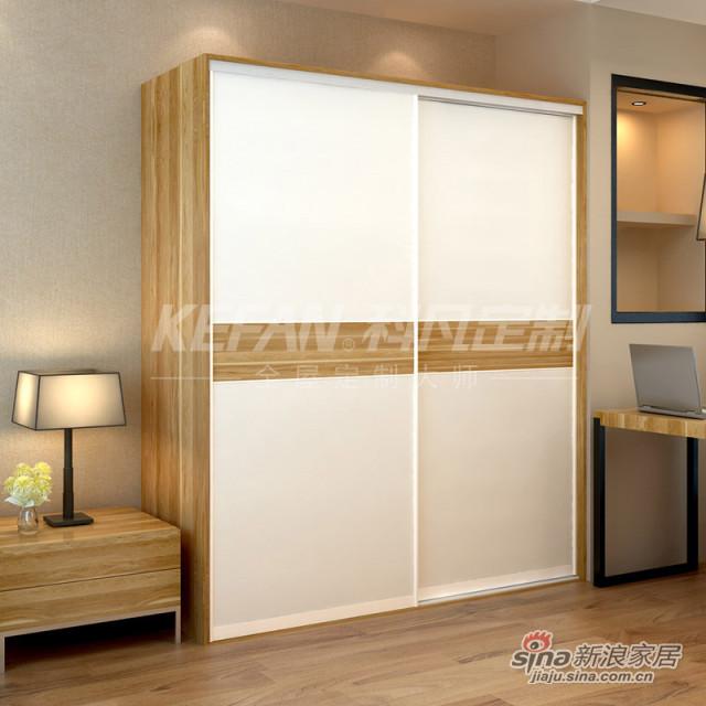 科凡卧室板式推拉门木质衣橱CY003