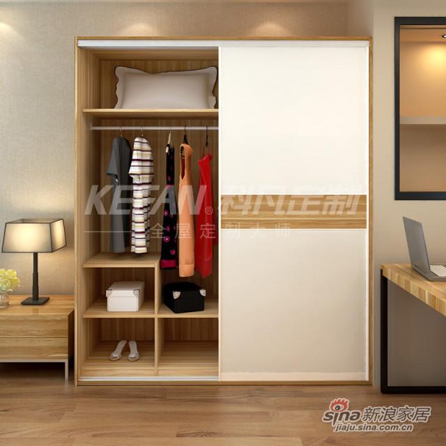 科凡卧室板式推拉门木质衣橱CY003-2