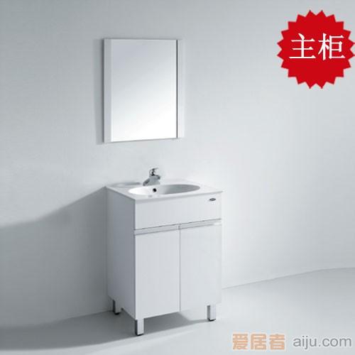 法恩莎PVC浴室柜FPG4653主柜(590*500*820mm)1