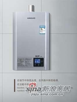 光芒燃气热水器锐泽冷凝燃气热水器12L-0