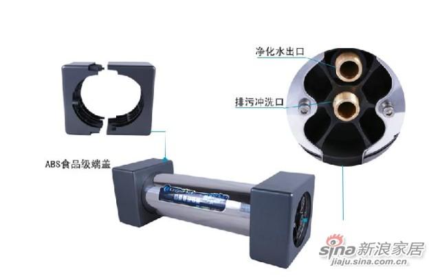 净之泉 JZQ-1600 -1