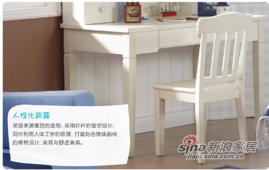 我爱我家实木凳儿童学习椅-0