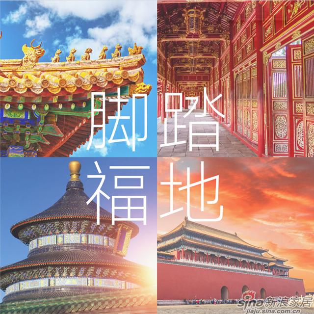 欧斯宝智沐・锦4.0-10