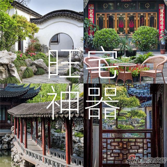 欧斯宝智沐・锦4.0-12