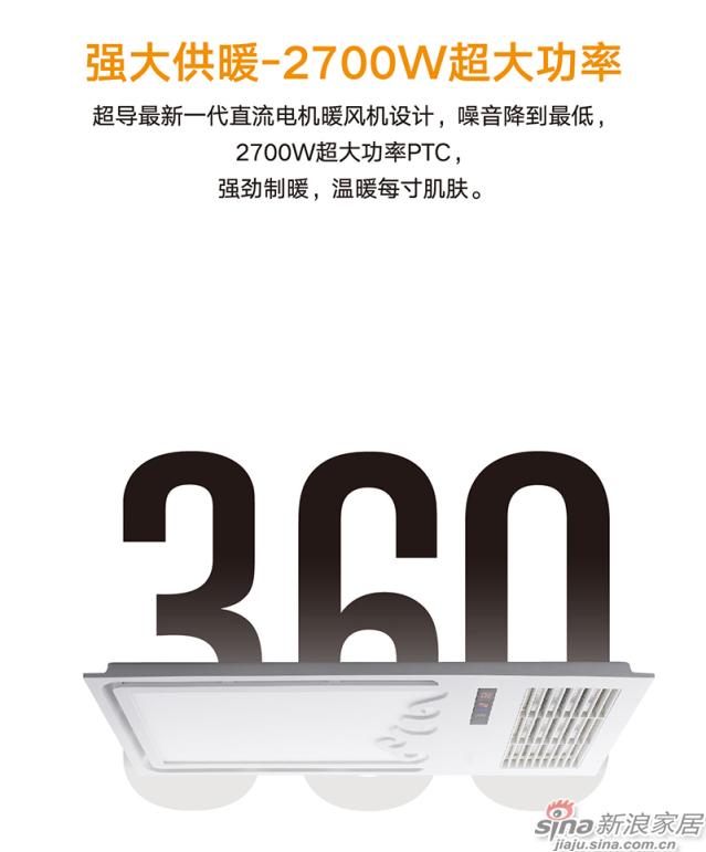 欧斯宝智沐・锦4.0-5