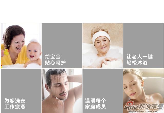 欧斯宝智沐・锦4.0-7