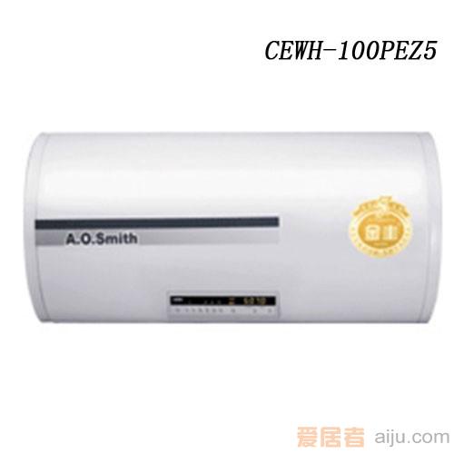 史密斯-速热储热2合1系列CEWH-100PEZ5(∮463*1020MM)