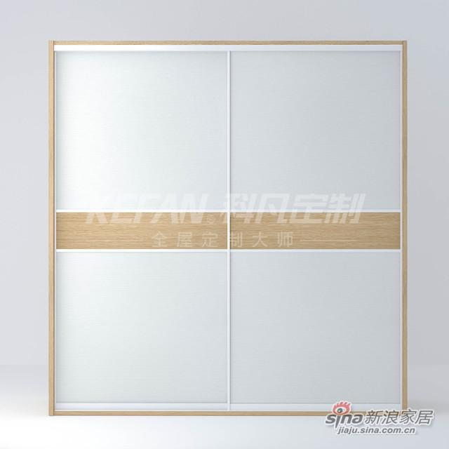 科凡简约现代家居推拉门衣橱 烤漆移门整体板式卧室简易衣柜CY013-1