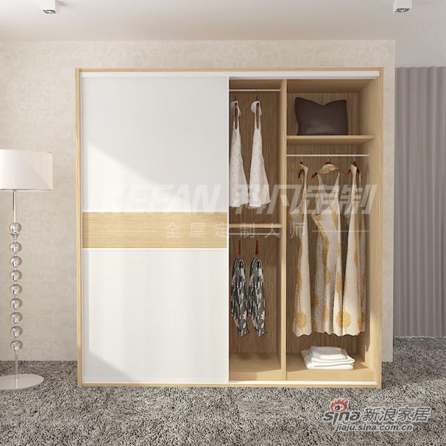 科凡简约现代家居推拉门衣橱 烤漆移门整体板式卧室简易衣柜CY013-3