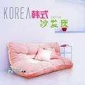 为家田园韩式双人懒人沙发