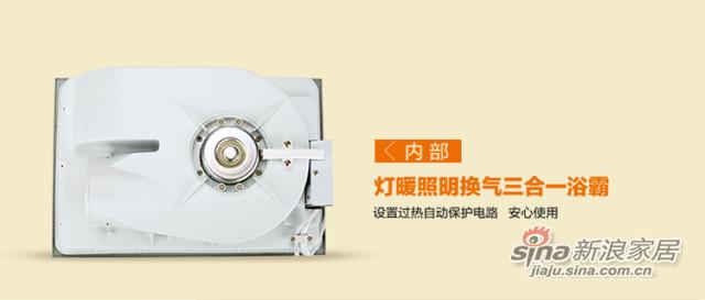 奥普(AUPU)QTP1520A风暖型-3
