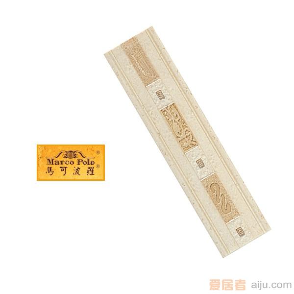 马可波罗-秋事系列-腰线-45362A1(108*316mm)1