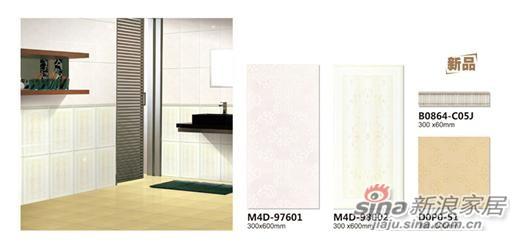华鹏陶瓷风系列D0PO-51 (B0864-C32J)-0