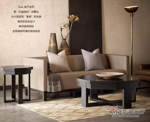 Tao Geo赤杨木沙发边几